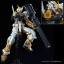 (ล็อต2)Pre_Order: P-bandai: RG 1/144 Gundam Astray Gold Frame 3000y สินค้าเข้าไทยเดือน11 มัดจำ 500 thumbnail 6