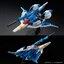 P-bandai:RG 1/144 Zeta Gundam (RG Limited Color ver.) 3456yen thumbnail 9