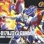 HGUC 1/144 110 God Gundam 1800y thumbnail 1