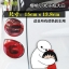 สติ๊กเกอร์ติดรถ Baymax Hold Maruko 15x13.8 CM สำเนา thumbnail 1