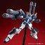 (ล๊อตJP โปรดอ่านรายละเอียดก่อนสั่งนะครับ)Pre_order: P-bandai: MG 1/100 Heavy arm custom 5184yen เข้าไทยเดือน12 มัดจำ 500บาท thumbnail 5