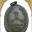 เหรียญหลวงปู่สีหน้าแก่ เนื้อทองแดงรมดำ ปี 2519 วัดเขาถ้ำบุญนาค อ.ตาคลี จ.นครสวรรค์ thumbnail 2