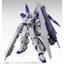 (P-bandai) Heavy Weapon System For MG 1/100 Hi-Nu Gundam Ver Ka thumbnail 1