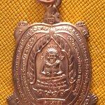 """""""พระโชว์"""" เหรียญพญาเต่า หลวงปู่หลิว วัดไทรทองพัฒนา จ.กาญจนบุรี ปี๒๕๓๘ รุ่นเจ้าสัว เนื้อทองแดงผิวไฟ+กล่องครับ หรือโทรสอบถามที่ 0805587175 ครับ"""