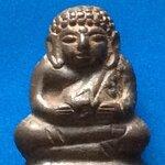 พระสังกัจจายน์พิมพ์พุงป่อง หลวงพ่อเปรื่อง วัดบางคลาน จ.พิจิตร ปี๒๕๐๙ หล่อโบราณ เนื้อทองผสม พระแท้สวย สนใจโอนเงินเข้า ธ.กสิกรไทย ส.เซ็นทรัลบางนา เลขบ/ช 6042550343 ชื่อ วิฑูรย์ ธนกิจถาวรกุล บ/ช ออมทรัพย์ หรือโทรถามที่ 0805587175 ส่งEMSฟรี รับประกันครับ