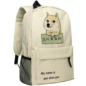 กระเป๋าสะพายหลัง ชิบะ อินุ (Shiba Inu) **สีครีม**