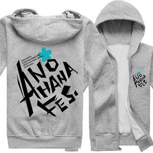 เสื้อฮู้ดกันหนาวเมนมะ (Ano hana)**สีเทา**