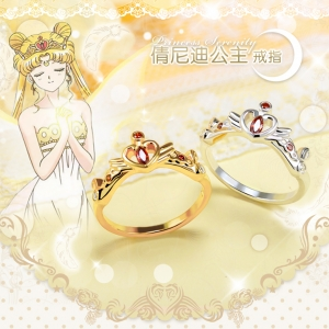 แหวนเงินแท้ Sailor Moon (มีให้เลือก 2 แบบ)