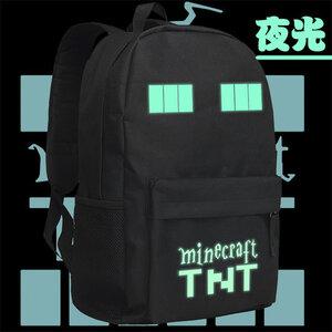 กระเป๋าสะพายหลังเรืองแสง minecraft