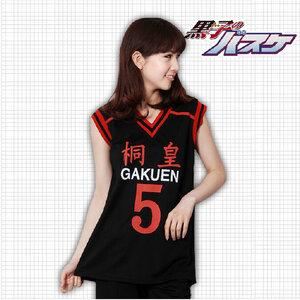 ชุดคอสเพลย์ Kuroko No Basket (คุโรโกะ โนะ บาสเก็ต) ทีม 2