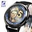 นาฬิกา LED จอสัมผัส Kuroko No Basket คุโรโกะ โนะ บาสเก็ต(สีดำ) **มีให้เลือก 7 แบบ** thumbnail 5