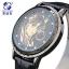 นาฬิกาข้อมือ LED จอสัมผัส Fate stay night รุ่นสายสีดำ (ของแท้) **มีให้เลือก 6 แบบ** thumbnail 4