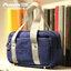 กระเป๋า(นากาโนะ อาซึสะ) thumbnail 2