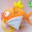 ตุ๊กตาโปเกมอน Pokemon (ชุดที่ 1) thumbnail 10