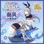เสื้อถักแขนยาวกันหนาว (Kantai Collection) thumbnail 2