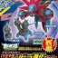 โมเดลโปเกมอน Pokemon (ของแท้ลิขสิทธิ์) thumbnail 9