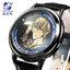 นาฬิกา LED จอสัมผัส Kuroko No Basket คุโรโกะ โนะ บาสเก็ต(สีดำ) **มีให้เลือก 7 แบบ** thumbnail 3