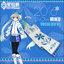 ผ้าพันคอกันหนาว Snow Miku thumbnail 1