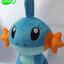 ตุ๊กตาโปเกมอน Pokemon (ชุดที่ 1) thumbnail 14