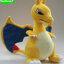 ตุ๊กตาโปเกมอน Pokemon (ชุดที่ 1) thumbnail 25
