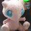 ตุ๊กตาโปเกมอน Pokemon (ชุดที่ 1) thumbnail 4