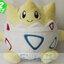 ตุ๊กตาโปเกมอน Pokemon (ชุดที่ 1) thumbnail 7