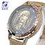 นาฬิกา LED จอสัมผัส SAO สีทอง (ของแท้) thumbnail 5
