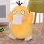 ตุ๊กตาโปเกม่อน โกดั๊ก Psyduck (ของแท้) thumbnail 4