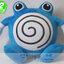 ตุ๊กตาโปเกมอน Pokemon (ชุดที่ 1) thumbnail 13