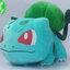 ตุ๊กตาโปเกมอน Pokemon (ชุดที่ 1) thumbnail 26