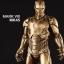The Avengers Iron Man 1/ 6 markVII MK7 (มีให้เลือก 6 แบบ) thumbnail 5