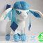 ตุ๊กตาโปเกมอน Pokemon (ชุดที่ 1) thumbnail 12