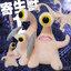 ตุ๊กตา Parasyte(Migi) thumbnail 1
