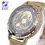 นาฬิกา LED จอสัมผัส SAO สีทอง (ของแท้) thumbnail 3