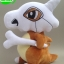 ตุ๊กตาโปเกมอน Pokemon (ชุดที่ 1) thumbnail 8