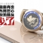 นาฬิกา LED Evangelion EVA Asuka (ของแท้) thumbnail 2