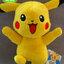 ตุ๊กตาโปเกมอน Pokemon (ชุดที่ 1) thumbnail 9