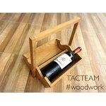 TACTEAM กระเช้าไวน์ สำหรับวางขวดไวน์คู่ ได้อย่างเก๋ๆ ไม่ว่าจะเป็นที่บ้าน/คอนโด/ร้าน เป็น Mini-Furniture ไม้สักแท้ ใช้สอยได้หลากหลาย ด้วยพื่นที่ที่จำกัด วางขวดไวน์ ขวดน้ำดื่ม/วางดอกไม้/ของใช้ต่างๆ สามารถวางได้ตามความเหมาะสม