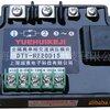 Full isolation phase AC voltage regulator module DTY-H220D150 รีเลย์ (Relay)