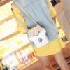 กระเป๋าสะพายแฮมเตอร์ (มีให้เลือก 3 สี)