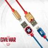 USB iOS iPhone / iPad กัปตัน อเมริกา ศึกฮีโร่ระห่ำโลก Captain America: Civil War(ของแท้ลิขสิทธิ์)