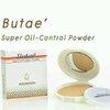 Butae Super Oil Control Powder บูเต้ซูเปอร์ออยล์คอลโทรลพาวเดอร์