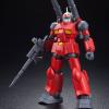 Pre-Order: HGUC 1/144 GunCannon Revive Ver. 1200y ,มัดจำ 200บาท
