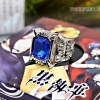 แหวน Kuroshitsuji (Black Butler)
