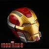 ที่เก็บของ Iron Man MK17