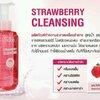 ODBO Strawberry Cleansing ผลิตภัณฑ์ทำความสะอาดเครื่องสำอางค์