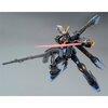 Pre_order: P-bandai: HGUC 1/144 Crossbone Gundam X2 2160y สินค้าเข้าไทยเดือน8 มัดจำ500บาท