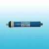 ULTRATEK  75 GPD 280-290 ลิตร/วัน ไต้หวัน