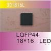 IC ไดร์เวอร์ 301816 LQFP LED ควบคุมการแสดงผลระดับคลื่นเพลงเสียง 288 จุด
