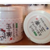 มาร์คเต้าหู้ Tofu Moritaya สูตรใหม่ 150 กรัม 2 กระปุก